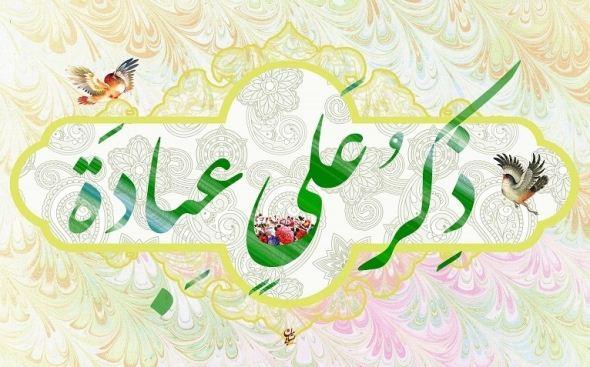 عکس نوشته ی عید غدیر , عکس پروفایل برا عید غدیر