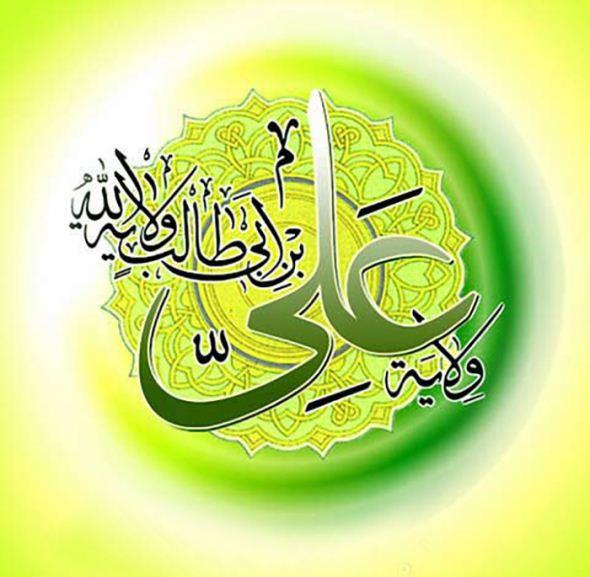 عکس از عید غدیر , عکس هدیه عید غدیر
