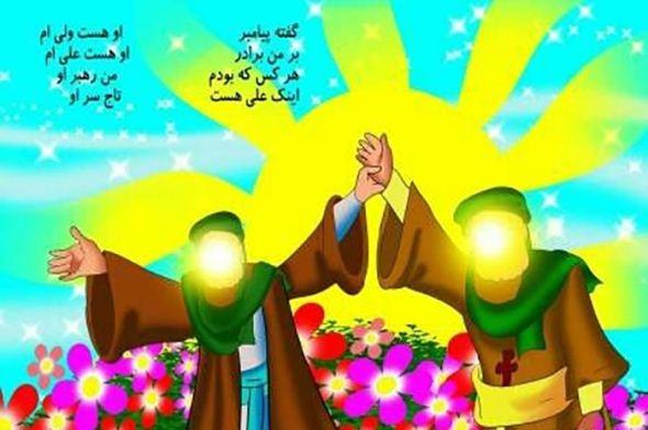 عکس نوشته عید غدیر برا پروفایل , عکس روز عید غدیر