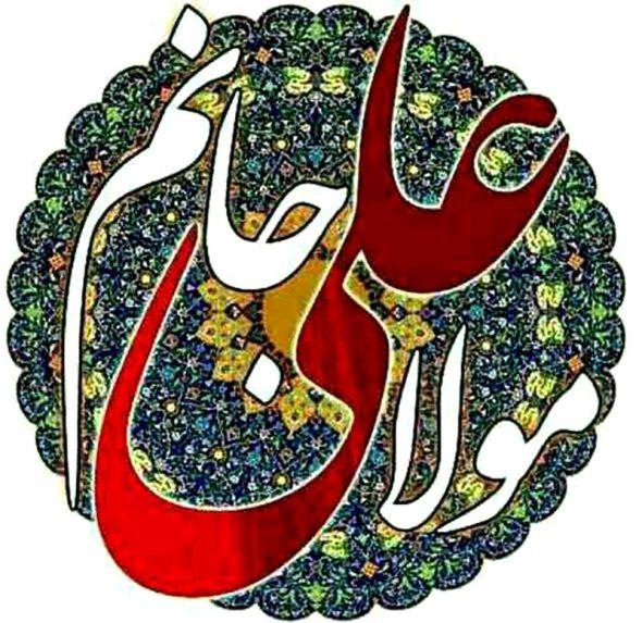 عکس نوشته ی عید غدیر خم , عکس پروفایل جدید عید غدیر