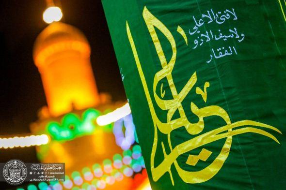 عکس هایی در مورد عید غدیر خم , عکس عید غدیر جدید