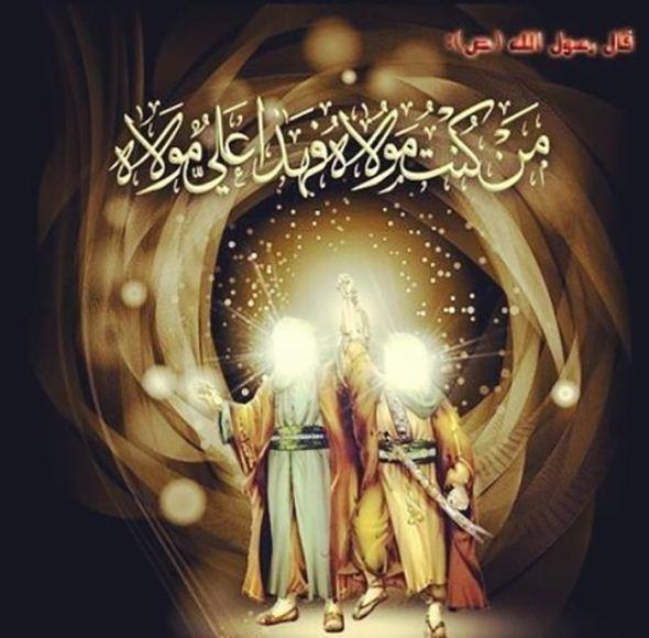 عکس درباره عید غدیر , زیباترین عکس عید غدیر