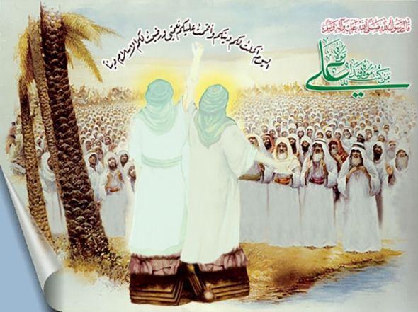 عکس تزیین عیدی عید غدیر , عکس نوشته درباره ی عید غدیر