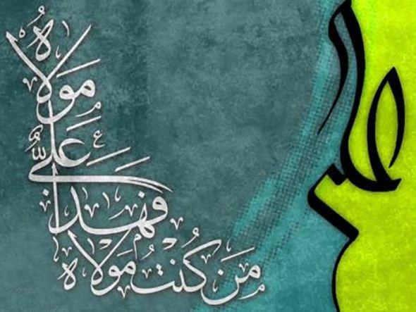 عکس شب عید غدیر , عکس پروفایل مخصوص عید غدیر
