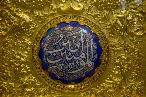 عکس پروفایل عید غدیر امام علی