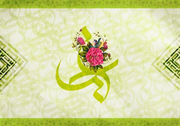 عکس پروفایل عید غدیر با متن