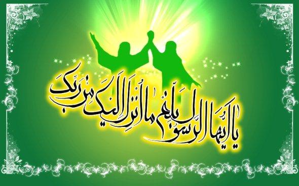 عکس پروفایل عید غدیر بارانی