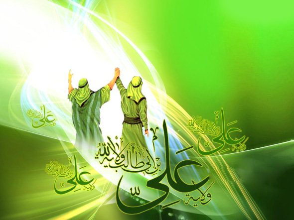 عکس عید غدیر با نوشته زیبا