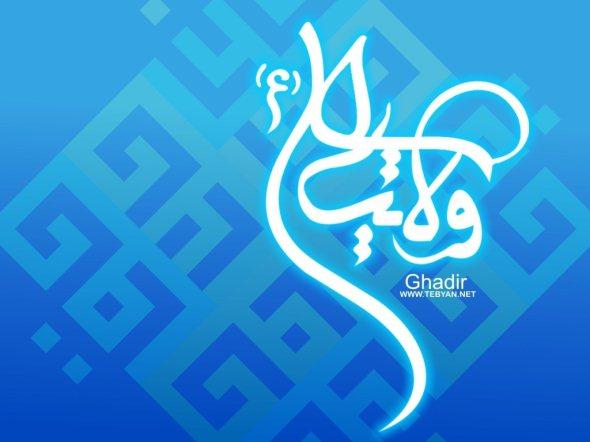 عکس پروفایل عید غدیر صحن امام علی