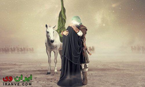 دانلود نوحه نمیشه باورم که وقت رفتنه لحظه وداع حضرت زینب با امام حسین