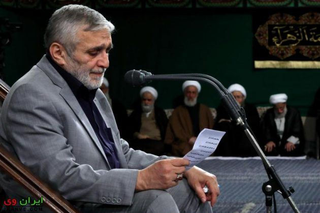 دانلود مداحی محرم حاج منصور ارضی