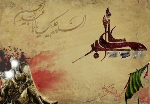 عکس پروفایل حضرت علی اکبر شهید شد