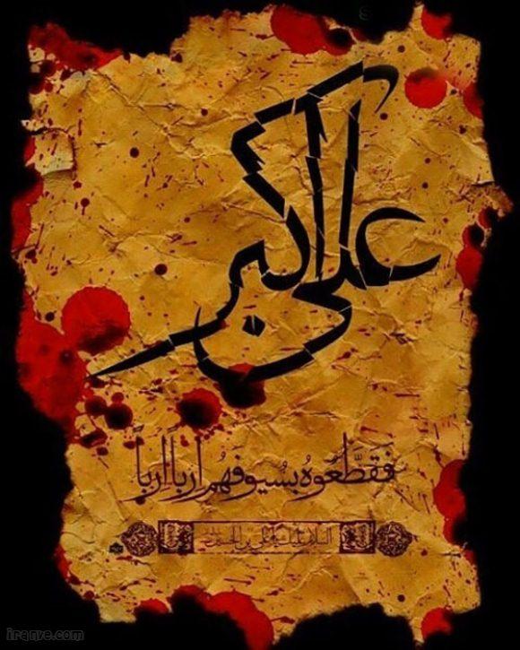 عکس پروفایل شهادت حضرت علی اکبر در کنار امام حسین