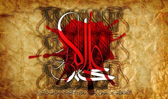 عکس پروفایل حضرت علی اکبر محرم