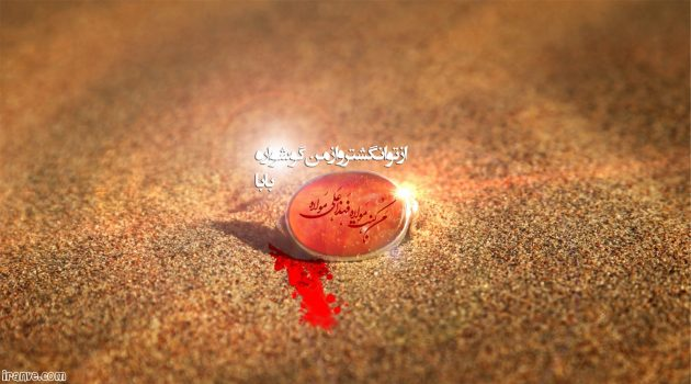 عکس پروفایل شهادت حضرت رقیه