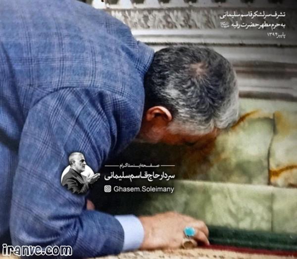 عکس پروفایل شهادت رقیه