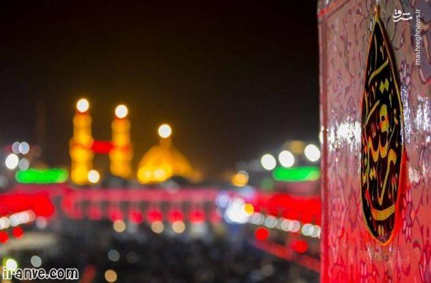 عکس نوشته شهادت حضرت رقیه