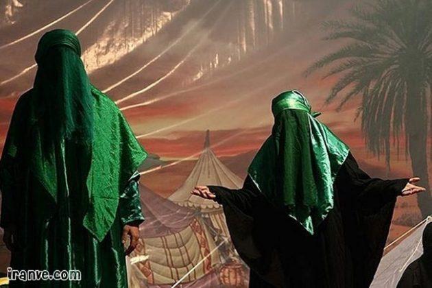عکس پروفایل حضرت زینب