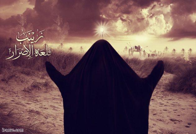 عکس حضرت زینب محرم برای پروفایل