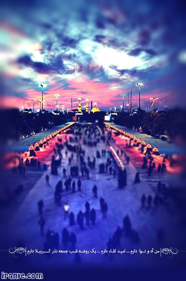 عکس امام حسین عاشورا