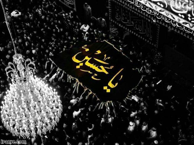 عکس امام حسین برای شهادت