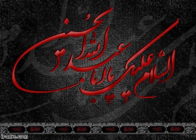 عکس پروفایل شهادت امام حسین