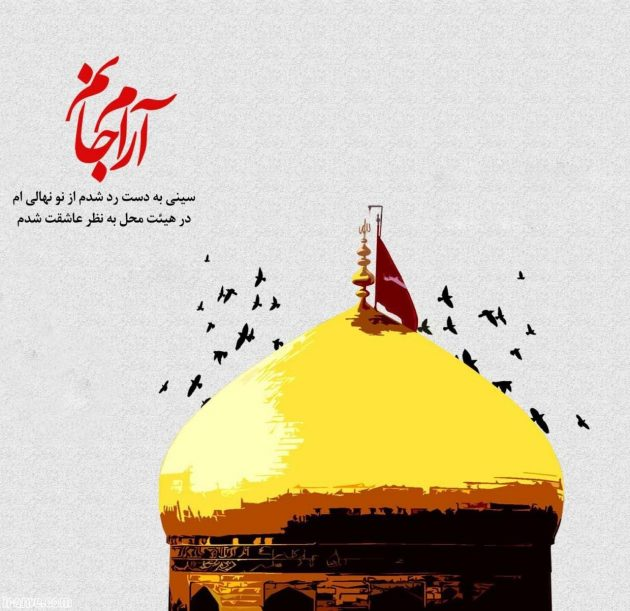 عکس امام حسین کربلا