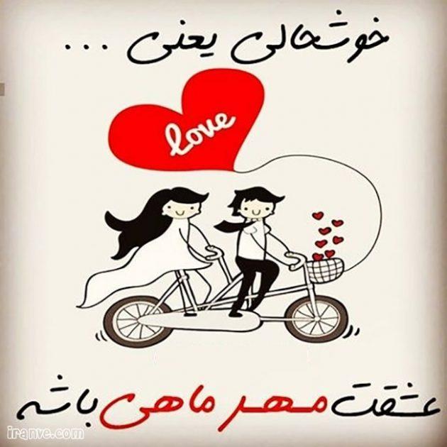 عکس تولد ماه مهر برای پروفایل
