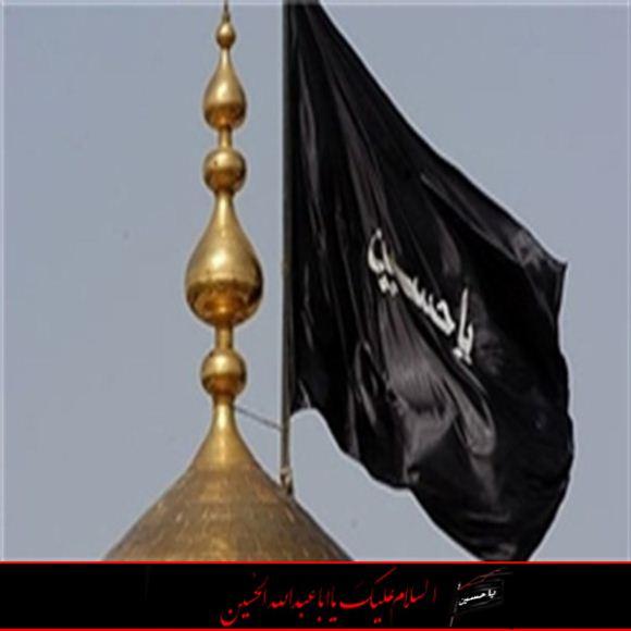 عکس پروفایل محرم حسین