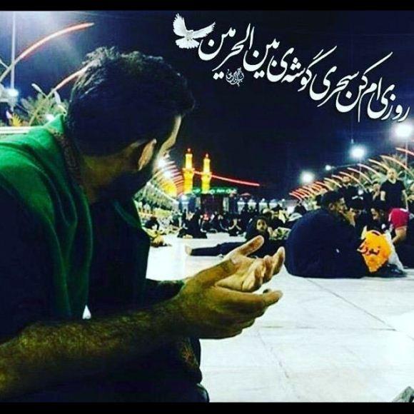 عکس پروفایل محرم حضرت زینب