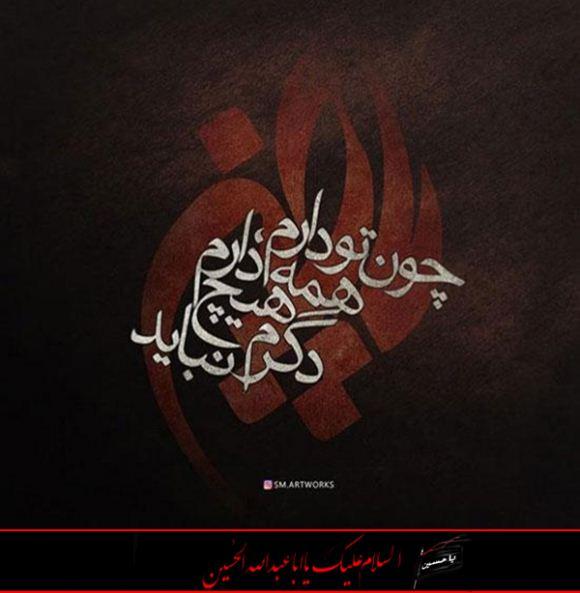 عکس محرم برای پروفایل حضرت عباس
