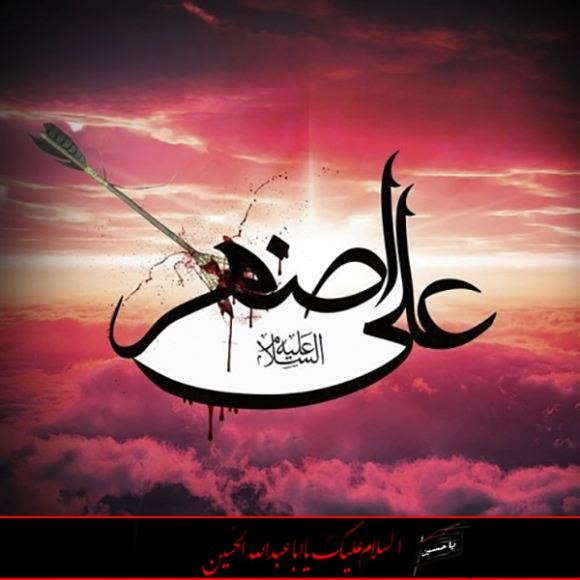 عکس برای محرم حسینی