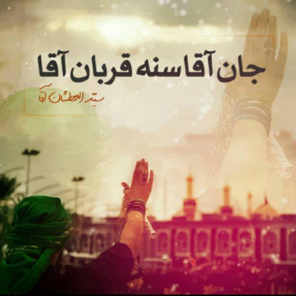 عکس محرم امام حسین برای پروفایل