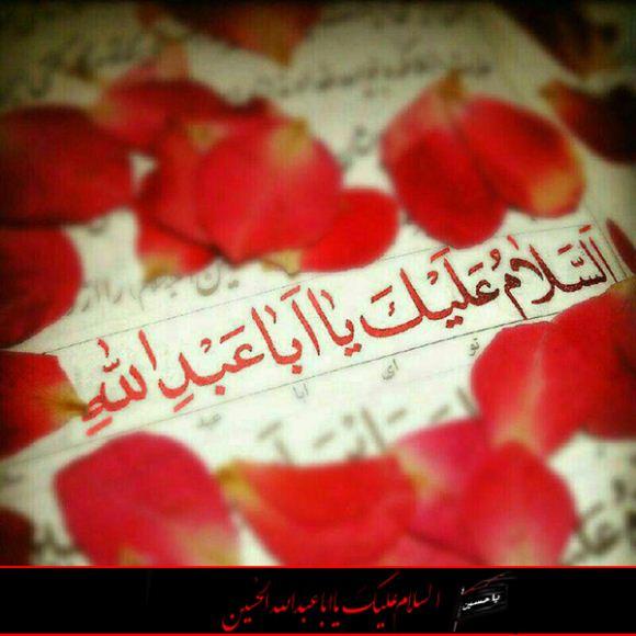 عکس پروفایل محرم حسینی