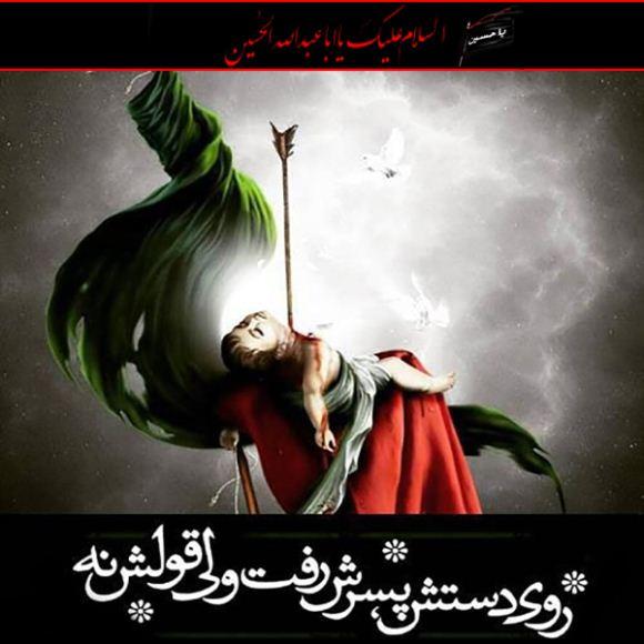 عکس پروفایل محرم چادری