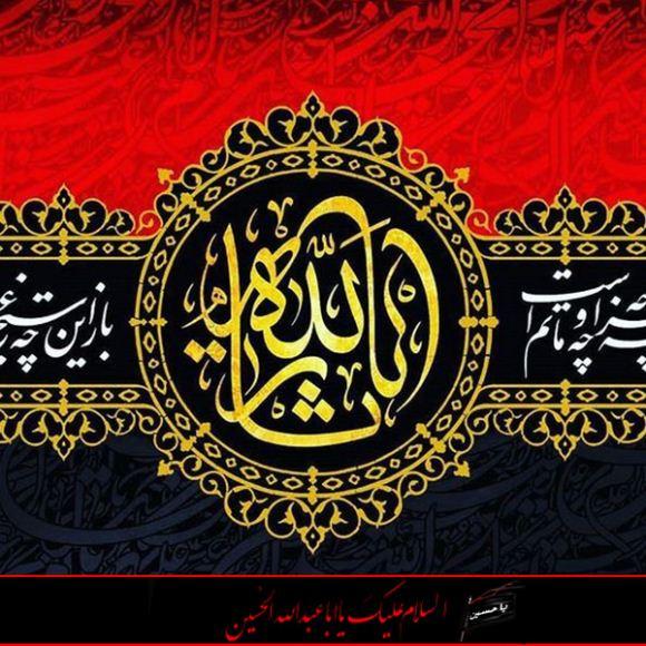 عکس پروفایل محرم حضرت رقیه