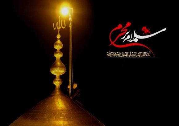 عکس سلام بر محرم برای پروفایل | محرم نزدیک است گنبد طلا حرم