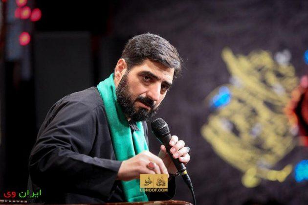 مداحی محرم سید مجید بنی فاطمه برای دانلود