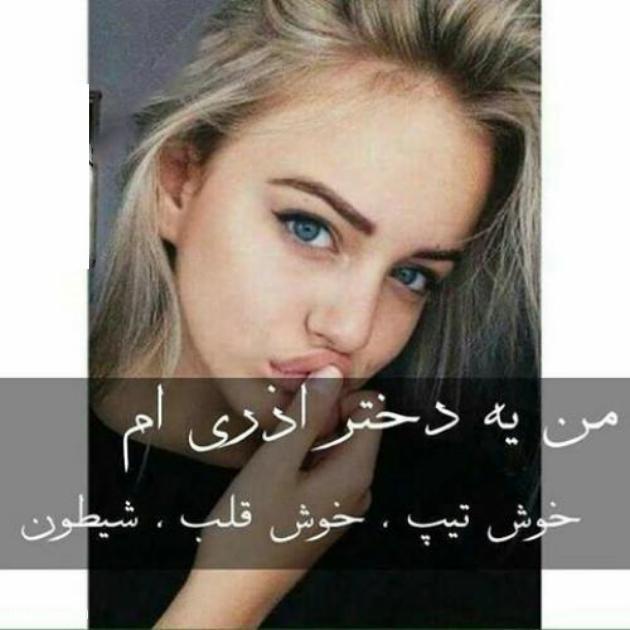 عکس نوشته تولد آذر ماه مبارک پروفایل تلگرام