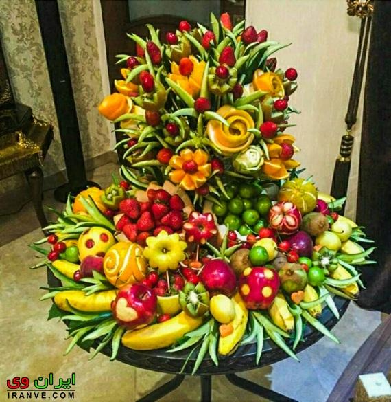 جدیدترین روش تزیین میوه برای شب یلدا