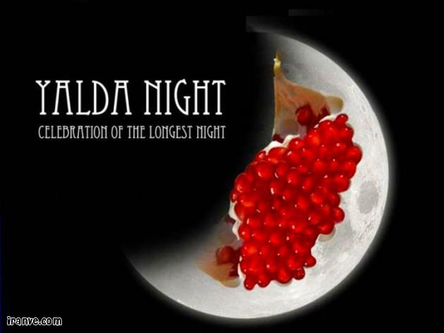 عکس برای شب یلدا عاشقانه پروفایل