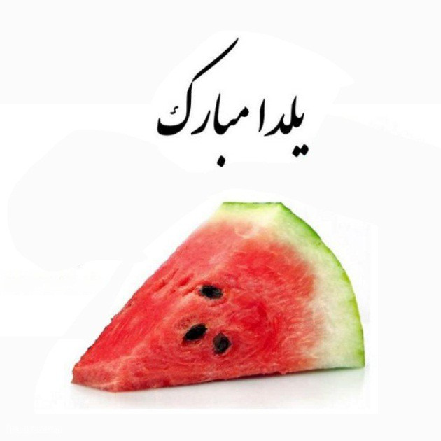 عکس پروفایل شب یلدا عاشقانه