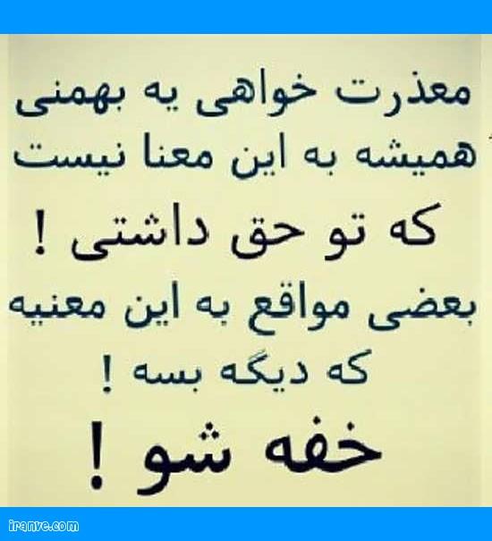 عکس نوشته پروفایل بهمن ماهی