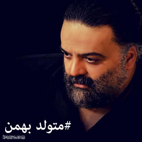 عکس پروفایل بهمن دخترونه