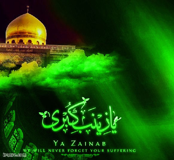 عکس حرم حضرت زینب بدون متن