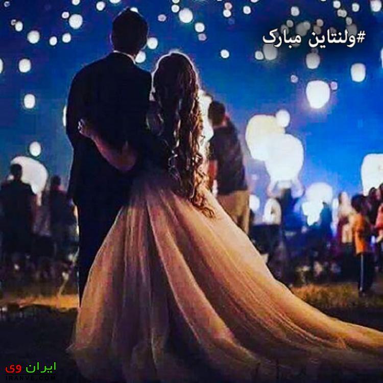متن ولنتاین عاشقانه برای تبریک