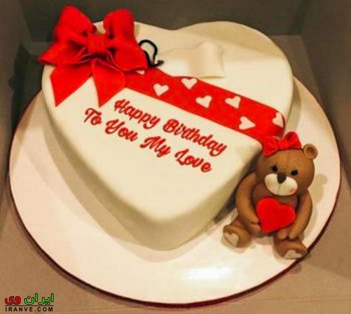 عکس کیک ولنتاین به شکل قلب سفید با عروسک خرس