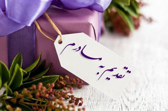 پروفایل عکس نوشته روز مادر مبارک