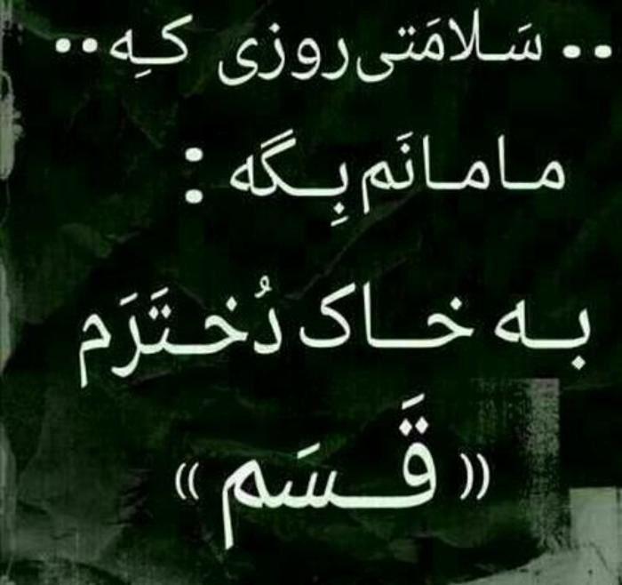 عکس نوشته روز مادر مبارک