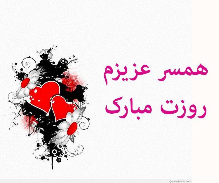 عکس پروفایل روز زن با دسته گل